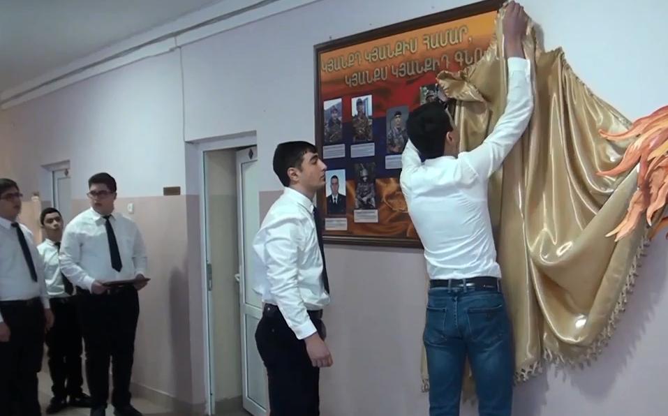 Photo of Հանուն հայրենիքի ընկածներին նվիրված հիշատակի միջոցառում Վանաձորի թիվ 24 դպրոցում