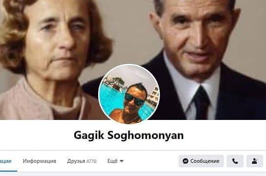 Photo of «Գագիկ Սողոմոնյան» ֆեյսբուքյան ֆեյք լինելու կասկածանքով ձերբակալված է 4 անձ, ձերբակալման որոշումը բողոքարկվել է