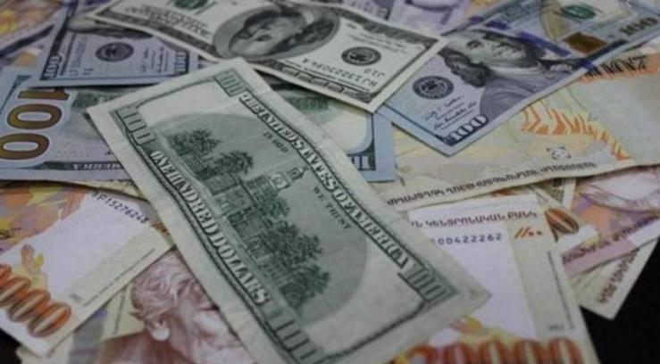 Photo of Կենտրոնական բանկը սահմանել է նոր փոխարժեքներ