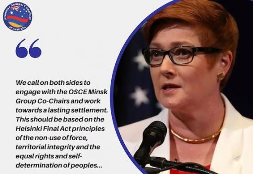 Photo of Ավստրալիան աջակցություն է հայտնել ԵԱՀԿ ՄԽ-ին և կարևորել «ժողովրդի ինքնորոշման իրավունքը»