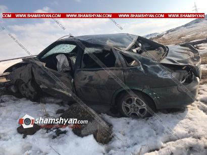 Photo of Խոշոր ավտովթար Շիրակի մարզում․ Opel-ը Լանջիկում, մի քանի պտույտ շրջվելով, հայտնվել է դաշտում․ բժիշկները պայքարում են վիրավորների կյանքի համար