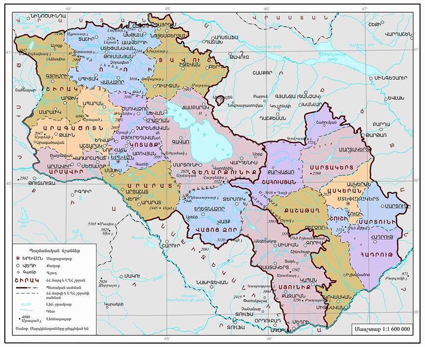 Photo of «Պարտությունից հետո Հայաստանի  և հայ ժողովրդի նվաստացումը շարունակվում է»
