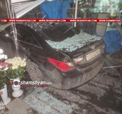 Photo of Կասկադյորական ավտովթար Երևանում. 42–ամյա վարորդը Hyundai Sonata–ով «Պռոսպեկտի շուկա»-ի մոտ մխրճվել է ծաղկի սրահի մեջ. կան վիրավորներ