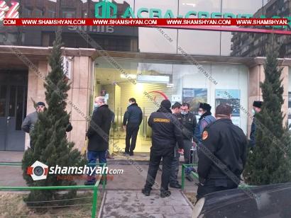 Photo of Քիչ առաջ զինված հարձակում է կատարվել «Ակբա բանկ»-ի վրա. կողոպտիչը թալանել է խոշոր չափի գումար. նա վնասազերծվել է