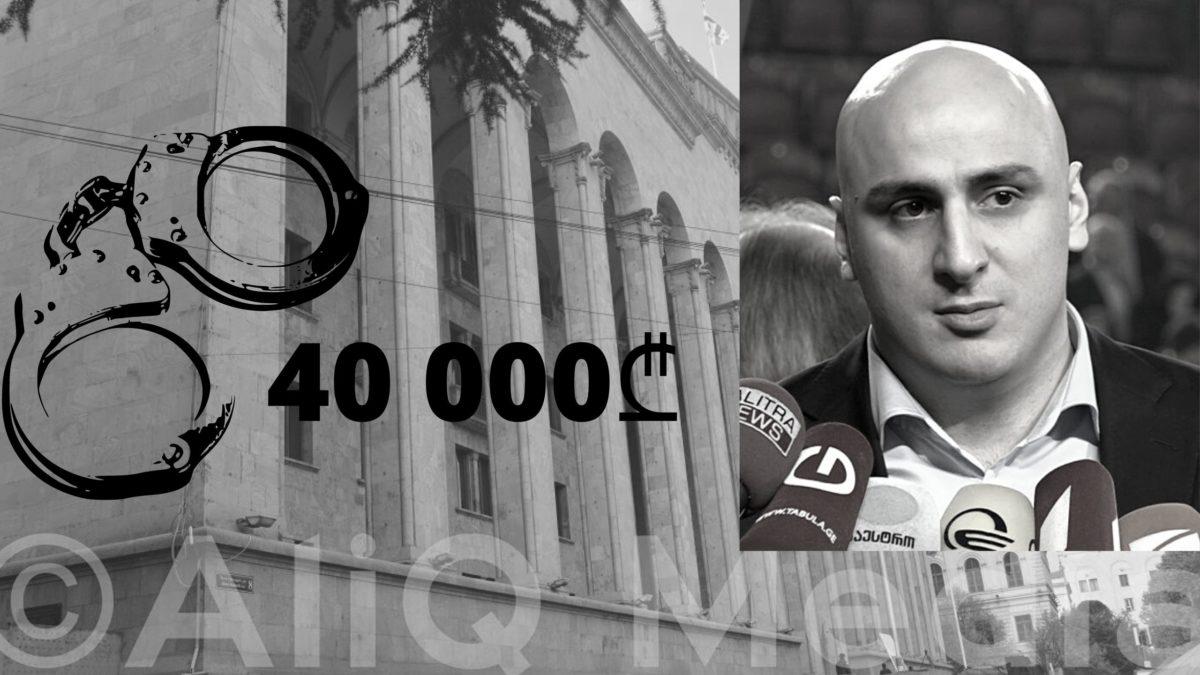 Photo of «Գավրիլովի բանտարկյա՞լ». խորհրդարանը որոշեց ընդդիմադիր գործչի ճակատագիրը