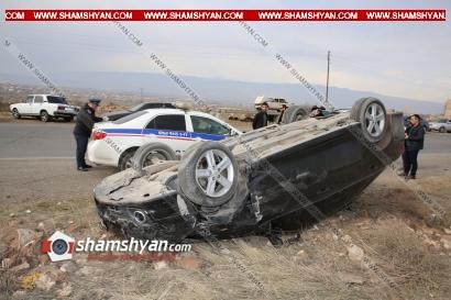 Photo of Ավտովթար Արագածոտնի մարզում. բախվել են Volkswagen-ն ու Toyota Camry-ն. վերջինս գլխիվայր շրջվել է. կա վիրավոր
