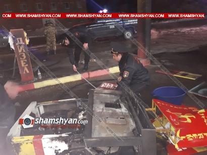 Photo of Վարդենիսում 37-ամյա վարորդը BMW-ով բախվել է բենզալցակայանին՝ կոտրելով մի քանի պատ ու լիցքավորման սարքը. կանխվել է կրակի տարածումը