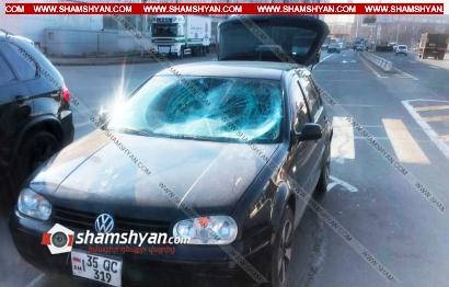 Photo of Երևանում 31–ամյա վարորդը Volkswagen–ով վրաերթի է ենթարկել 17-ամյա հետիոտների. վերջիններս տեղափոխվել են հիվանդանոց
