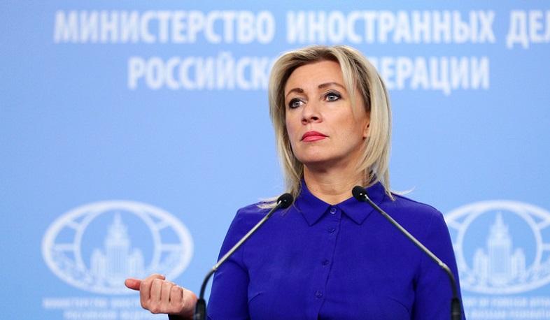 Photo of Захарова представила позицию России по судьбе христианских церквей в Турции