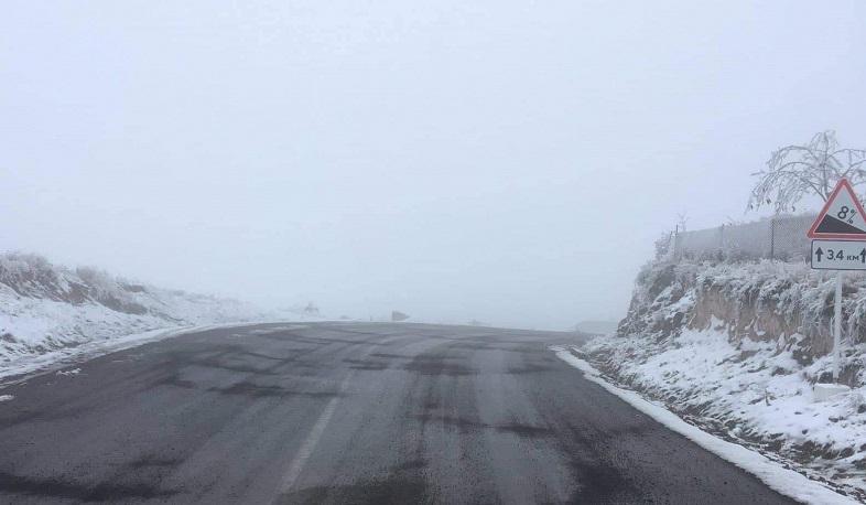 Photo of Վարդենյաց լեռնանցքըփակ էբոլոր տրանսպորտային միջոցների համար