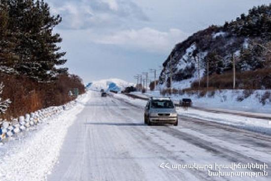 Photo of ՀՀ տարածքում կան փակ և դժվարանցանելի ավտոճանապարհներ