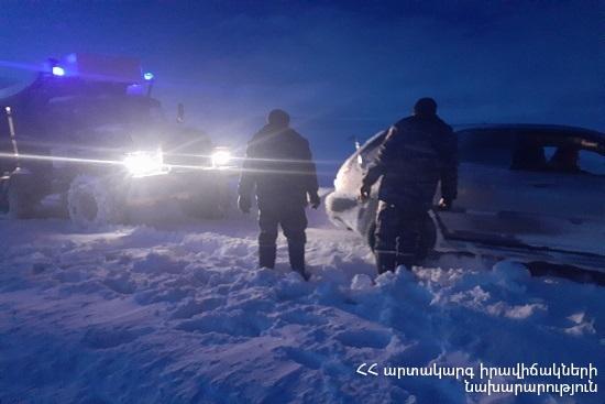 Photo of Փրկարարներն արգելափակումից դուրս են բերել 6 ավտոմեքենա և 9 քաղաքացու ցուցաբերել համապատասխան օգնություն