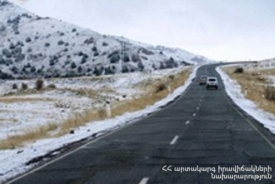 Photo of ՀՀ տարածքում կան փակ ավտոճանապարհներ. Դիլիջան, Ստեփանավան և Տաշիր քաղաքներում տեղում է ձյուն