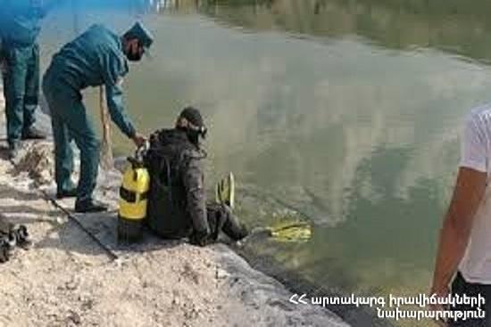 Photo of Ջրափրկարարները ջրից դուրս են բերել ջրահեղձված քաղաքացու դին
