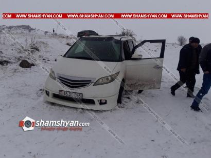 Photo of Ավտովթար Արագածոտնի մարզում․ 32-ամյա վարորդը Honda-ով կողաշրջված վիճակում հայտնվել է դաշտում․ կան վիրավորներ