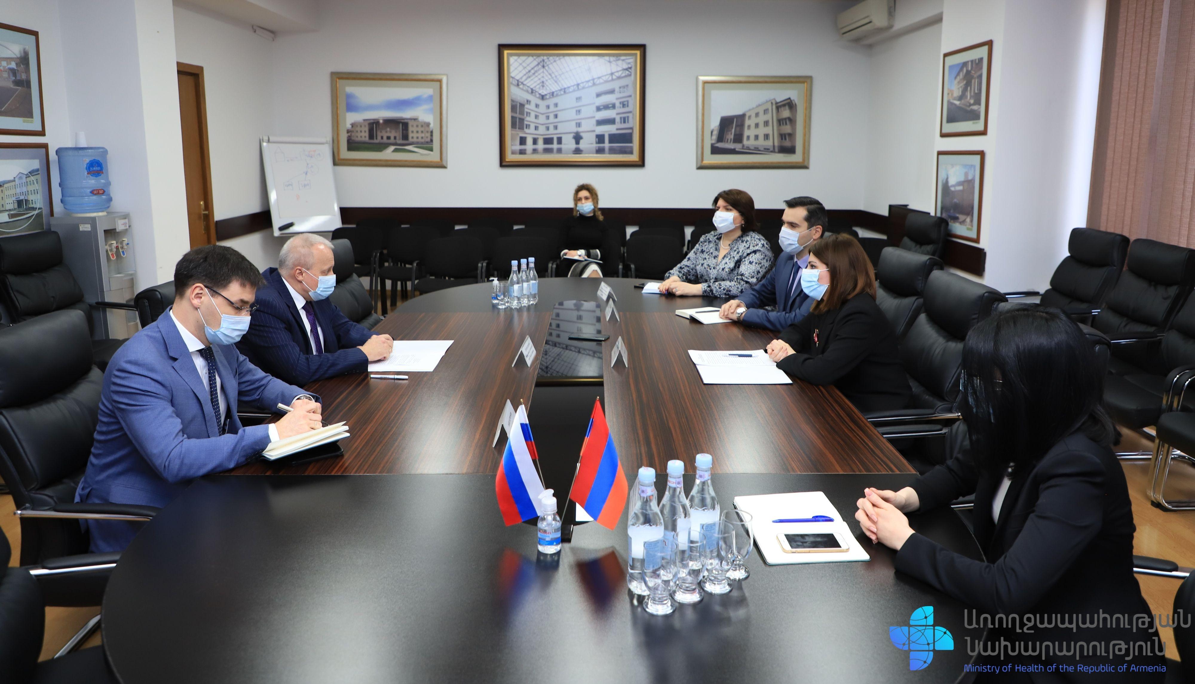 Photo of Անահիտ Ավանեսյանն ընդունել է ՀՀ-ում ՌԴ-ի արտակարգ  և լիազոր դեսպան Սերգեյ Կոպիրկինին