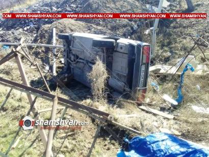 Photo of Արարատի մարզում 30–ամյա վարորդը մեքենայով տապալել է գազախողովակներն ու կողաշրջված վիճակում հայտնվել ձորակում
