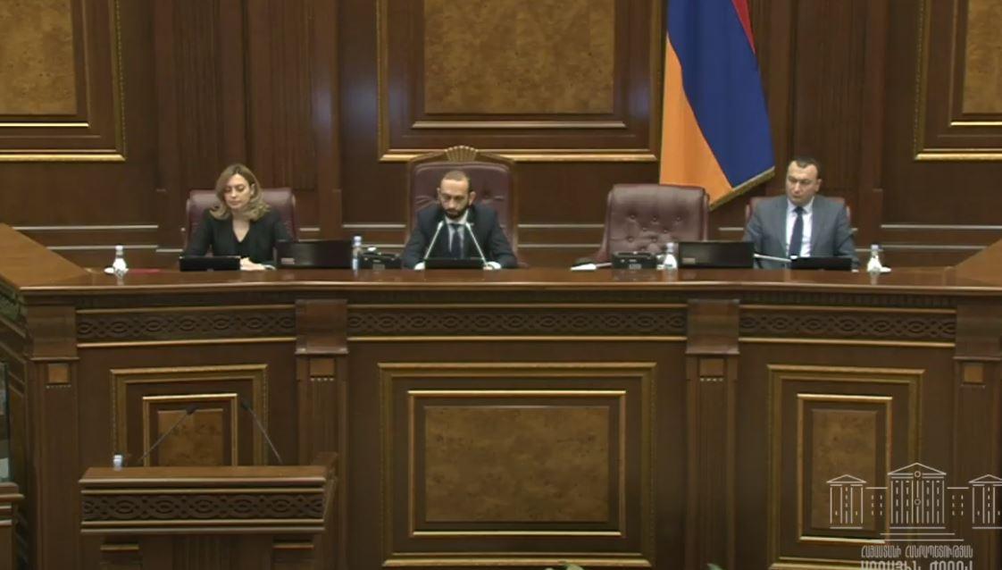 Photo of ԱԺ-ում մեկնարկել է արտահերթ նիստը. ՈՒՂԻՂ