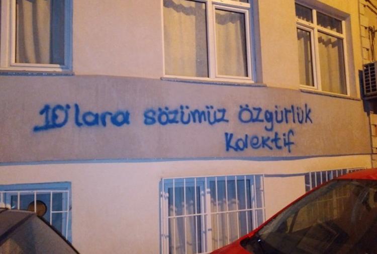 Photo of Թուրքիայում «ազատություն» գրությամբ գրաֆիտիների համար ուսանողներ են ձերբակալվել