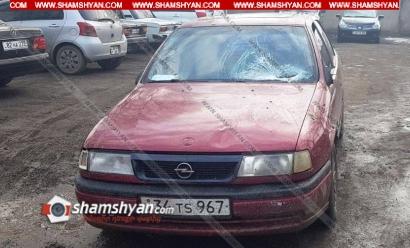 Photo of Արարատի մարզում 38–ամյա վարորդը Opel-ով վրաերթի է ենթարկել 53–ամյա հետիոտնին