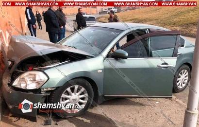 Photo of Ավտովթար Արմավիրի մարզում. «Կարմիր» կամրջի վրա բախվել են BMW-ն ու Nissan-ը, վերջինս էլ հայտնվել է մայթին ու բախվել պատին. կա 2 վիրավոր
