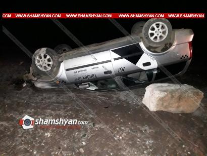 Photo of Խոշոր ավտովթար Արագածոտնի մարզում․ 25-ամյա վարորդը Opel-ով բախվել է երկաթբետոնե արգելապատնեշներին և գլխիվայր շրջվել․ կան վիրավորներ