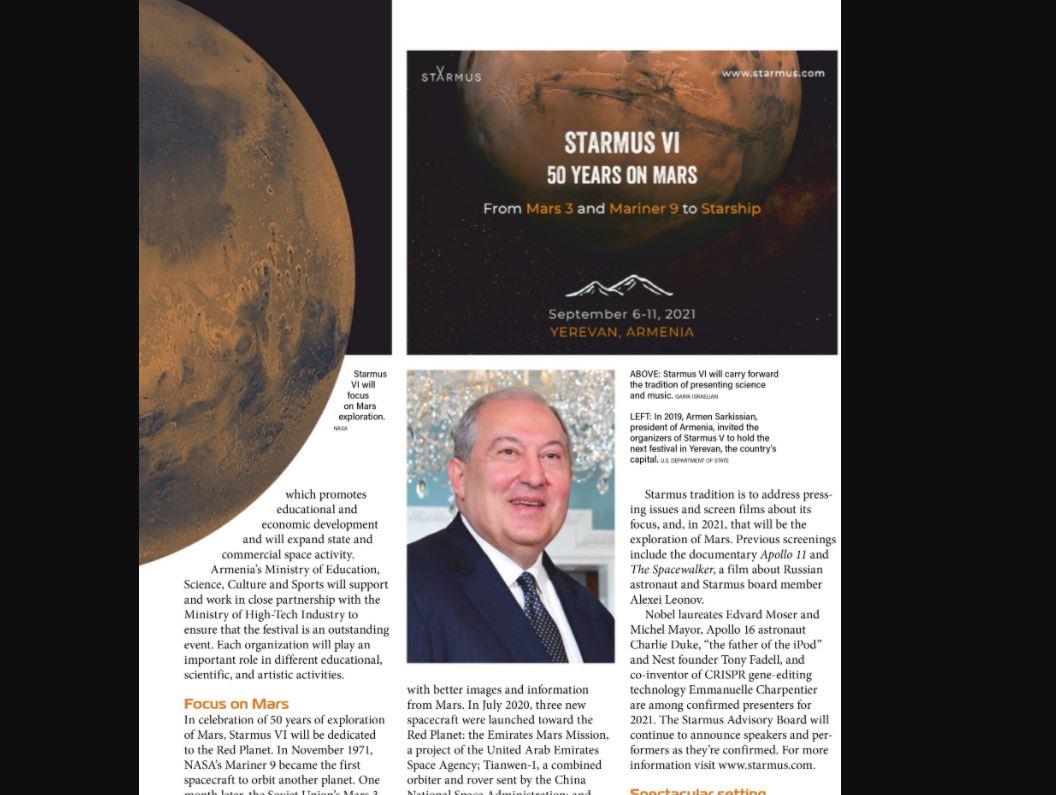 Photo of Իրադարձություն, որը չեք ցանկանա բաց թողնել. «Astronomy» հեղինակավոր ամսագիրն անդրադարձել է սեպտեմբերին Երևանում նախատեսված STARMUS 6-րդ փառատոնին