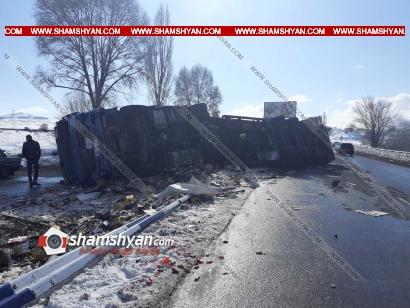Photo of Խոշոր ավտովթար Սևանի գաղութի մոտ. 20 տոննա «Ռոշեն» կոնֆետով բարձված բեռնատարը կողաշրջվել է. ճանապարհը մասամբ դարձել է անանցանելի
