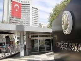 Photo of Թուրքիայի ԱԳՆ-ն կանչել է Իրանի դեսպանին