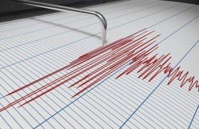 Photo of Հայաստանում երկրաշարժ է տեղի ունեցել