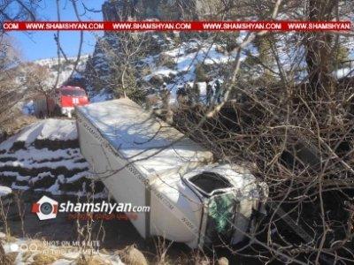 Photo of Խոշոր ավտովթար Վայոց ձորի մարզում. 40-ամյա վարորդը Isuzu-ով կողաշրջված վիճակում հայտնվել է Դարբ գետի ափի մոտ