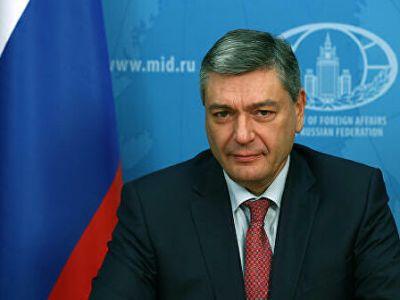 Photo of Замглавы МИД РФ обсудил с послом Швейцарии ситуацию вокруг Нагорного Карабаха