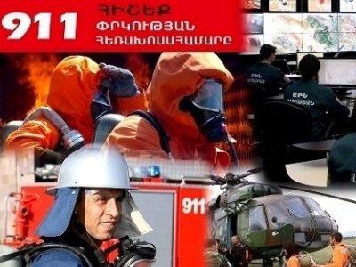 Photo of МЧС: Вероятность мощного землетрясения мала: жители могут вернуться в свои квартиры