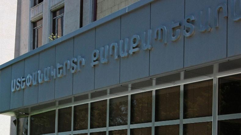 Photo of Ստեփանակերտի քաղաքապետարանը հայտարարություն է տարածել