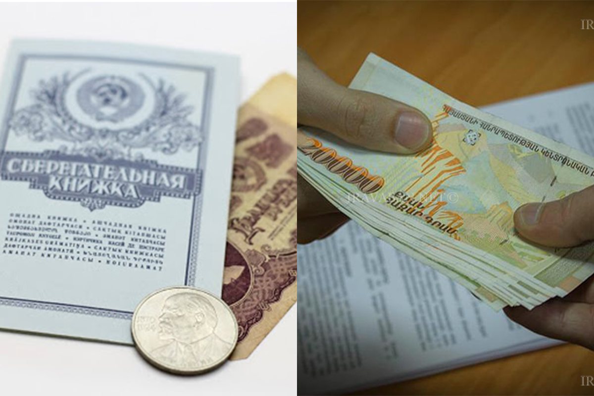 Photo of Կառավարության նոր որոշումը՝ ԽՍՀՄ խնայբանկում ունեցած ավանդների փոխհատուցման վերաբերյալ