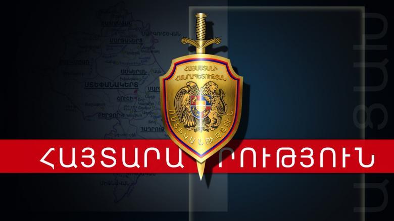 Photo of ՀՀ ոստիկանությունը հայտարարություն է տարածել