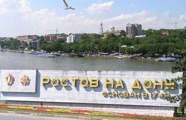 Photo of Центр армяноведения открылся в Ростовском университете