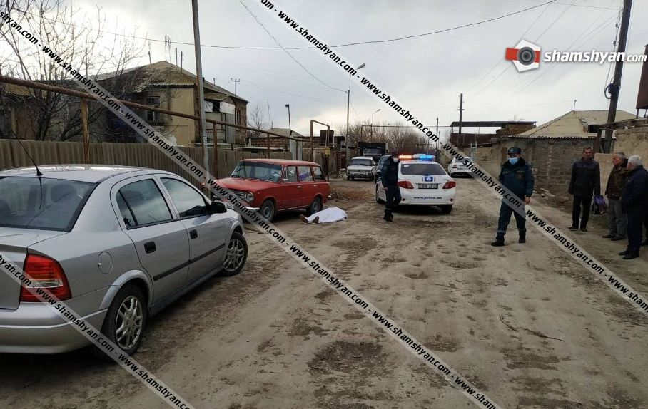 Photo of Ողբերգական դեպք Արարատի մարզում. 59-ամյա վարորդն ավտոմեքենան վարելիս հանկարծամահ է եղել. մեքենայում նրա հետ եղել է նաև կինը