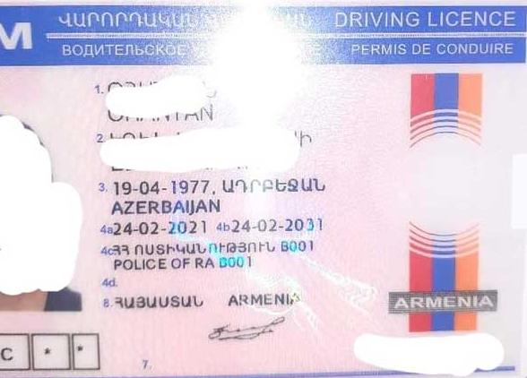 Photo of «Ադրբեջան» գրությամբ վարորդական իրավունքը սխալմունքի արդյունք էր. խնդիրն արդեն լուծված է. ՏՍԿ
