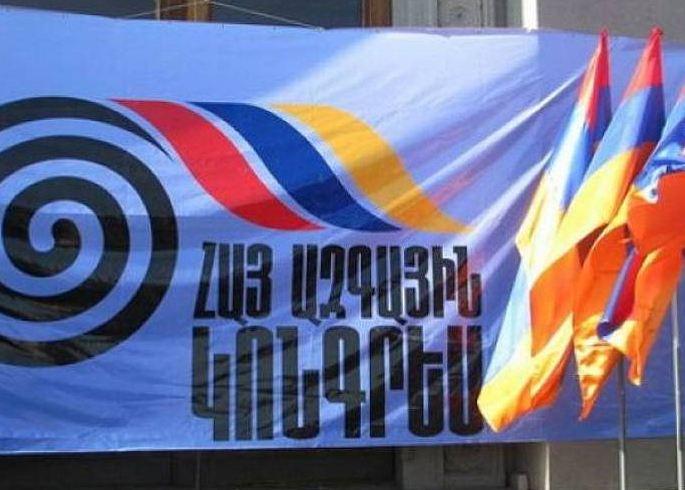 Photo of Հայ Ազգային Կոնգրեսը հայտարարություն է տարածել