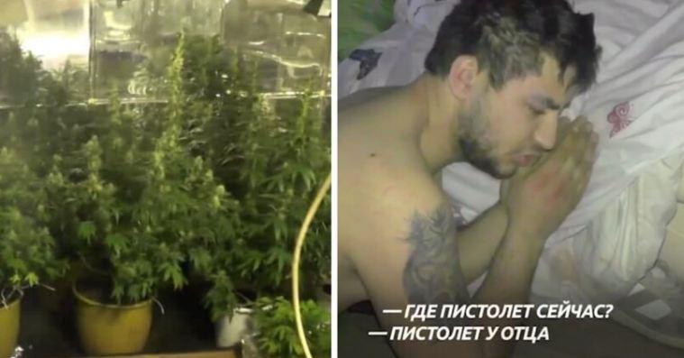 Photo of ՌԴ-ում ձերբակալվել է ավանի բնակչության կեսից ավելին՝ շուրջ 150 մարդ. գնչուների տներում հայտնաբերվել են զենքեր, կանեփի տնկարան և գողացված մեքենաներ