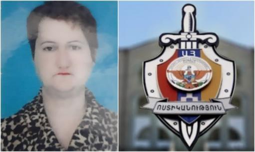 Photo of Արցախի ոստիկանությունը որոնում է մարտի 11-ից անհետ կորած Ստեփանակերտի բնակչուհուն
