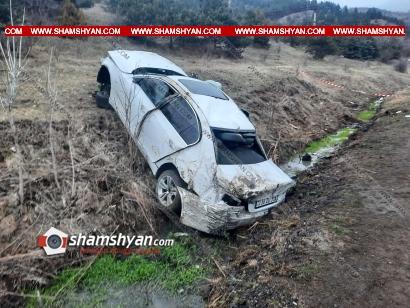 Photo of Խոշոր ավտովթար Տավուշի մարզում. 37-ամյա վարորդը, BMW-ով մի քանի պտույտ շրջվելով, կողաշրջվել է. վարորդը եղել է ոչ սթափ
