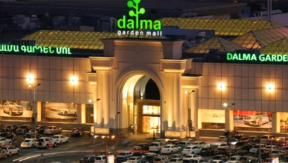 Photo of Ահազանգ է ստացվել, որ «Դալմա-մոլ» առևտրի կենտրոնում ռումբ է տեղադրված