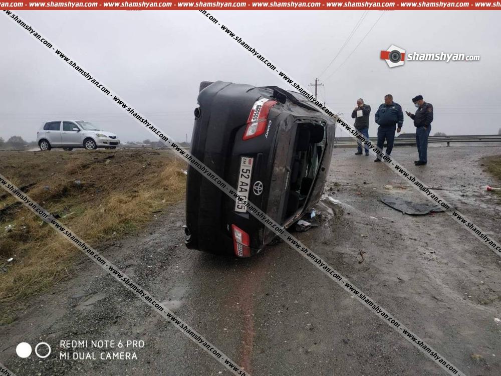 Photo of Խոշոր ավտովթար Արարատի մարզում. 62-ամյա վարորդը Toyota-ով կողաշրջված վիճակում հայտնվել է դաշտում. կան վիրավորներ