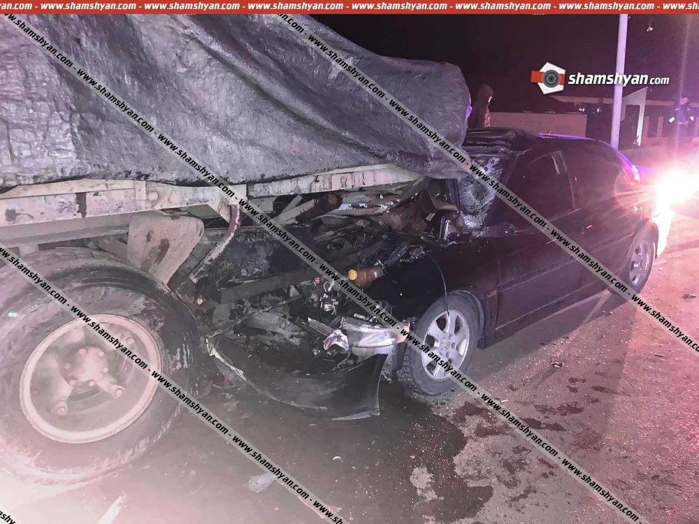 Photo of Երևանում խոշոր ավտովթարի հետևանքով հիվանդանոց տեղափոխված ոստիկանության փոխգնդապետը մահացել է