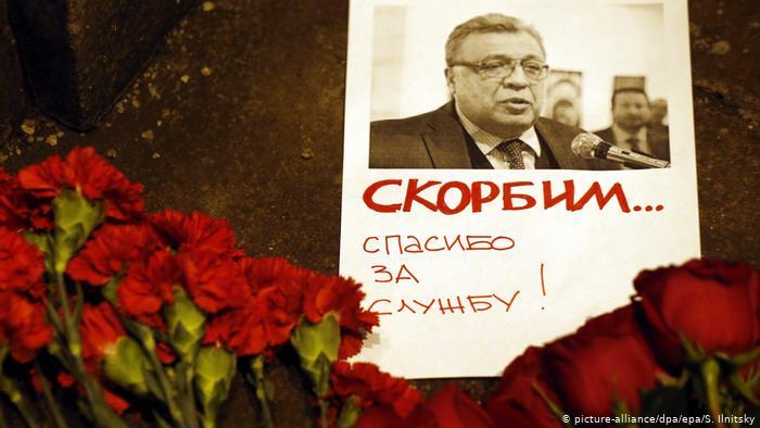 Photo of Суд в Анкаре приговорил к пожизненным срокам обвиняемых в убийстве посла РФ Карлова