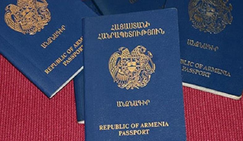 Photo of Ոստիկանության պարզաբանումը՝ ՀՀ քաղաքացիների անձնագրերում ծննդավայրը «Ադրբեջան» նշելու մասին