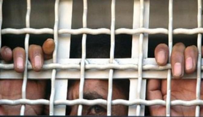 Photo of Դատապարտյալն անժամկետ հացադուլ է հայտարարել. forrights.am