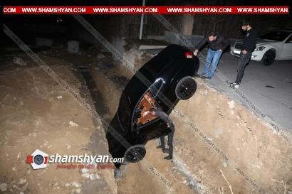 Photo of Ավտովթար Երևանում. 32-ամյա վարորդը  Bentley-ով կախված վիճակում հայտնվել է փոսում